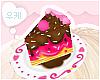 `YUMMY| Cake Plate.