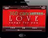 360 canciones romanticas