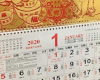 chinese calender