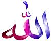 Islamic Calligraphy 1