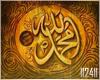 24: Islamic Calligraphy