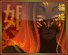 `N Akihisa Hair v2