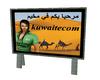 kuwaitecom