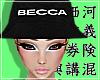 BECCA Bucket Hat