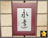C2u Oriental Art 3