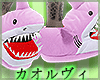 Sharks! Slippers M- Pink