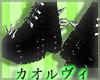 Dom Monster Boots -Black