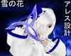 [AXA] Yuki no Hana Dacra