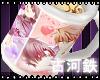 [TSU] Cup Sekaiichi H
