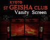 ST KYOTO GEISHA SCREEN