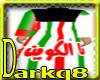 deshdasha 4 kuwait 3eed