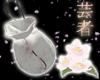 *BRWH* Old Rose Bag