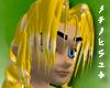 Rai™ Aeris Dye Yellow
