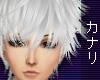 xK TG: Kaneki [White]