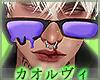 Melted Glasses V4