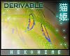 [HIME] Drv. Feather Leg