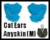 Anyskin Cat Ears (M)
