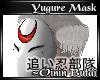 [H] M Hunter-Nin Mask