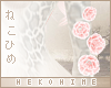 [HIME] Yang Arm Roses