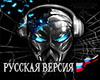Russian dj vb new!
