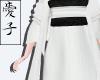 Aoi | Plain Kimono Shawl