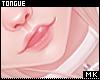 é‡. Tongue