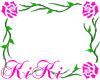 Sliver rose bush