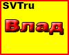 Vlad name animated