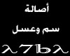 Q8 Song