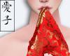 Aoi | My Handkerchief