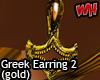 Greek Earring 2 (gold)