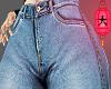 e straight jeans S