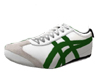 !JB! Asics Tiger Green
