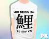 [PK] Joyful Koi M