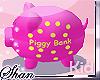 SR* Kid Cute Piggy Bank