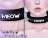 [E]*Meow Collar*