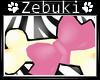 +Z+ Good Dog Bone !! ~