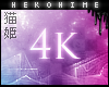 [HIME] 4K Support