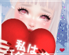 Cute Kawaii Pastel Red White Cat Ears Tail Valentine Day Hearts
