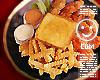 . Plate of Food 06