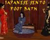 Japanese Sento Foot Bath