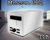 «☭» Khru Toaster