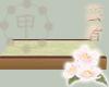 Tatami for tokonoma