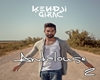 Kendji-Andalouse 2