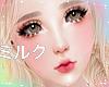 """A"" Michan Korean Skin"