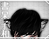 ☯Neko Black M☯