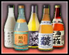 Japanese Soft Drinks 3