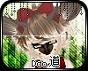 -Dao; Deary Hair Fe V2