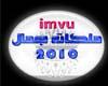 arab 2010