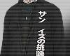 IchibansHo